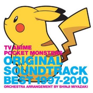 Album - OST
