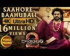 SAAHORE BAAHUBALI PROMO VIDEO SONG