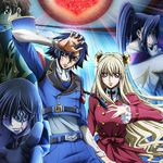Code Geass Boukoku no Akito Vostfr (complet)