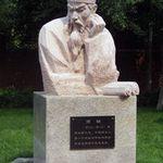 Un débat entre légistes et confucianistes