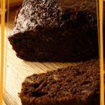 Gâteau choco-banane-courgette # ronde n°25