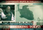 Indian Parliamentary Committee To Probe AgustaWestland Deal
