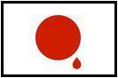 [Révélations] Areva au coeur du réacteur de Fukushima