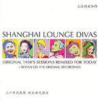 Shanghai Lounge Divas - 1930's chinese music
