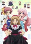 Baka To Test To Shoukanjuu Ni! Vostfr Megaupload 02
