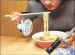 Inventions made in japan.......