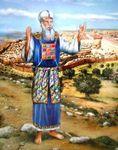 Le souverain Sacrificateur et le pectoral