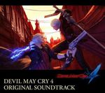 OST Devil May Cry 4