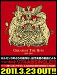 [DDL] Maximum The Hormone - Greatest The Hits