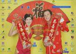 Guangzhou 2009 -mariage-67
