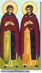 Astăzi, 3 august, Sfintele zavorate Marana şi Chira, potrivit Martirologiului Roman