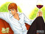 Un manga fait découvrir les vins de Bourgogne