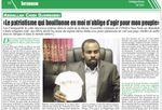 L'interview de M. Abdallah Djorkodei avec le journal Integration Africa