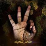 L'enlèvement des jeunes Israéliens, source de joie palestinienne