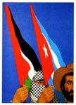 Cuba accuse les États-Unis d'entraver la solution de la question palestinienne