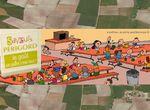 Dordogne - L'agriculture locale rentre en force dans les cantines