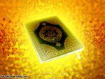Les mérites du Qûr'ân Al-Karîm