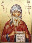 Santoral del 4 de diciembre: San Juan Damasceno