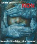Les artistes tunisiens, premières victimes de la dictature islamiste.