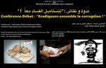 """Conférence-débat: """"Éradiquons ensemble la corruption"""""""