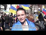Ucranianos envían mensaje al pueblo Venezolano