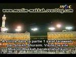 Shuraim & Sudais Taraweeh du 21 déc 1998 - Al Imran 169-fin + An Nissa 1-80