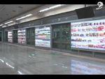 Le m-commerce selon Tesco ou comment apporter les magasins aux clients