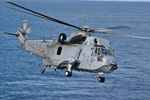 Joint Exercise To Simulate Submarine Escape And Rescue Operations Set For West Coast