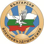 Bulgaria to modernise air force