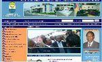 Le delégué de la CUD , le Dr Ntone Ntone inaugure le portail web officiel de la ville de Douala