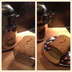 Recette de pain sans gluten ni lactose