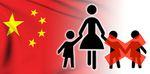 Fin de l'enfant unique en Chine : « Il est peu probable que la fécondité remonte »