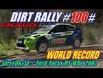 Video - Franconen en World Record sur Dirt Rally