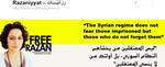 Les blogueurs français solidaires de la blogueuse syrienne Razan Ghazzawi