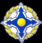 """L'""""Otan russe"""" entame des exercices au Kazakhstan"""