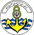 Iran Navy to Expand International Presence