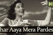 Ghar Aaya Mera Pardesi Mp3 Song Download