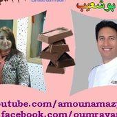 Le blog de Sanfoura مدونة السنفورة: ديسير في دقيقة مع ملك الشوكولاتة الشاف بوشعيب 21/07/2016