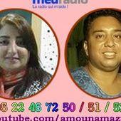 Le blog de Sanfoura مدونة السنفورة: قناع الشعر بعد البحر و الصيف مع عماد من اكادير 29/08/2016