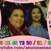 Le blog de Sanfoura مدونة السنفورة: ديسير ب الكنافة و الكراميل من عند عائشة السعيدي 11/07/2016