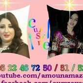 Le blog de Sanfoura مدونة السنفورة: شهيوات مع الشاف فاطمة الزهراء من الدار البيضاء 11/07/2016