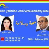 Le blog de Sanfoura مدونة السنفورة: حلقة مفتوحة مع أخصائي الزيوت و الأعشاب الطبية الدكتور عبد الخالق رمضاني 23/02/2016