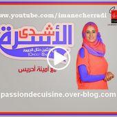 Le blog de Sanfoura مدونة السنفورة: كيك ب ياغورت مسوس من عند سلمى من الدار البيضاء 26/08/2015
