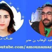 Le blog de Sanfoura مدونة السنفورة: سيداتي سادتي رفقة مصمم الازياء عبد الوهاب بن حدو 27/04/2016