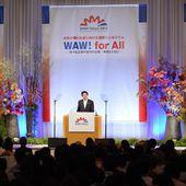 Le Japon veut accorder plus de postes aux femmes dans les entreprises