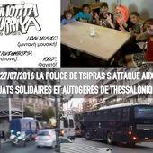Tsipras attaque les squats ! (vidéos)