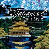 Easy Japanese Quilt Style: Julia Davis, Anne Muxworthy: 9780715328620: Amazon.com: Books