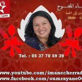 ضلعة الغنمي معمرة ب الكلاوي + كلاص طبقات مع سميرة من الجديدة 19/09/2016