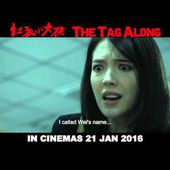 [Trailer] 紅衣小女孩 THE TAG ALONG