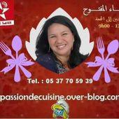 الطنجية المراكشية ب الملج + كلاص العراضة من عند سومية من مراكش 12/08/2016
